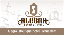 Boutique hotel Alegra