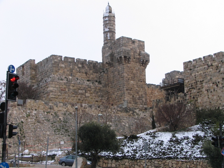 Cheap Hotels In Jerusalem Near Old City