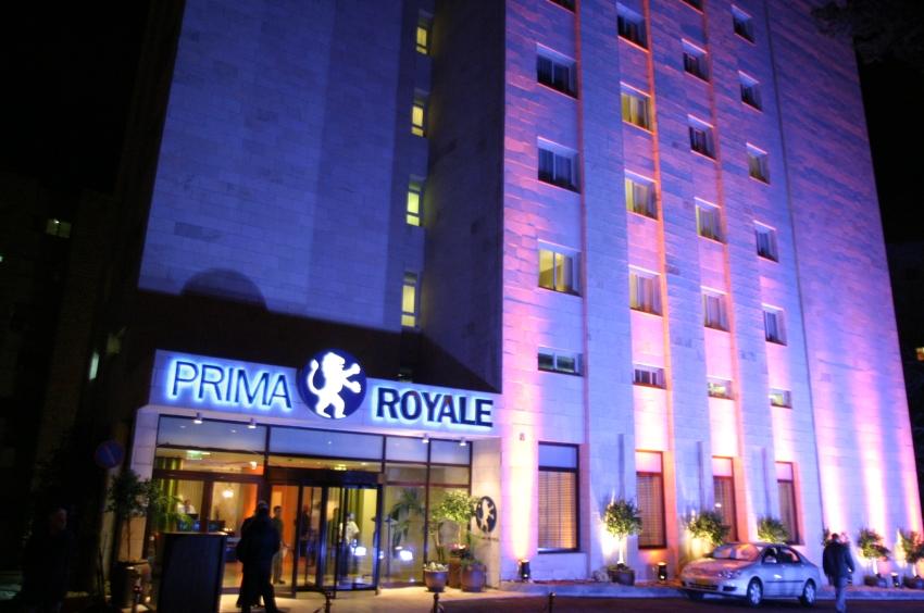 Prima royale jerusalem hotel israel jerusalem hotels for Hotels jerusalem