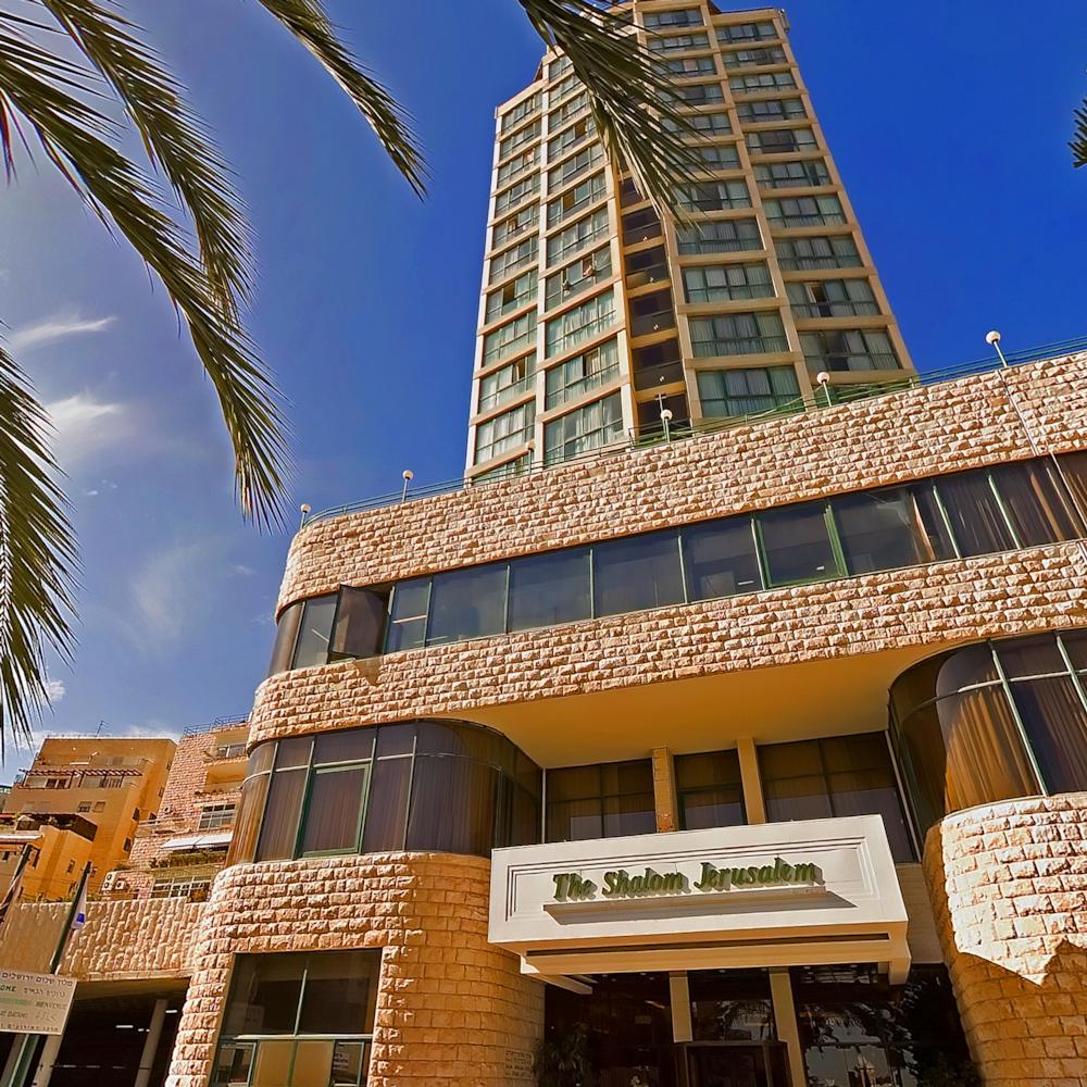 Shalom hotel jerusalem israel jerusalem hotels for Hotels jerusalem